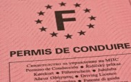 Agents publics ou contractuels pourront faire passer le permis de conduire