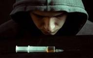 Toxicomane