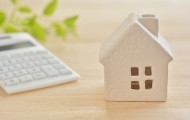Taxe d'habitation et réduction des dépenses au menu de la Conférence des territoires