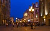 Un guide pour initier une politique de la vie nocturne dans les villes