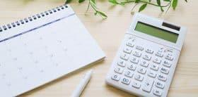 Versement d'une indemnité de précarité en 2021 pour les contractuels de la fonction publique