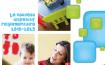 Mesurer-l-air-interieur-des-ecoles